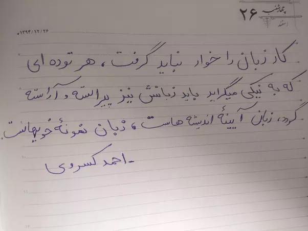 persian handwriting