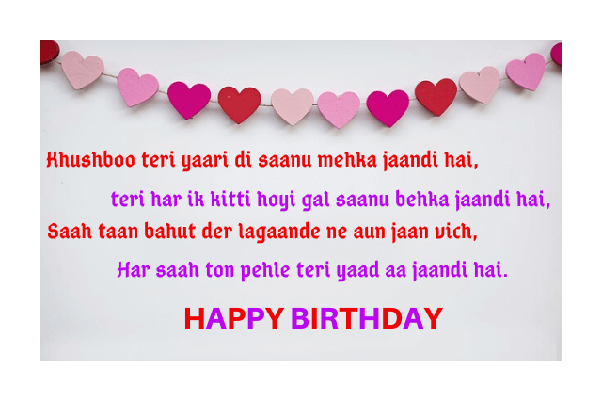 how to say happy birthday in punjabi quora