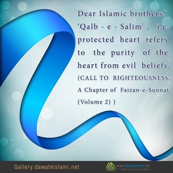 For More Islamic Images And Quotes Visit Website Dawateislami Gallery