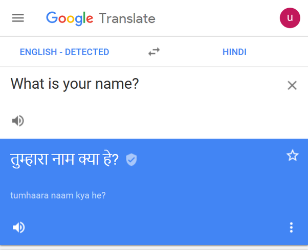 How to ask 'what is your name' in Hindi - Quora