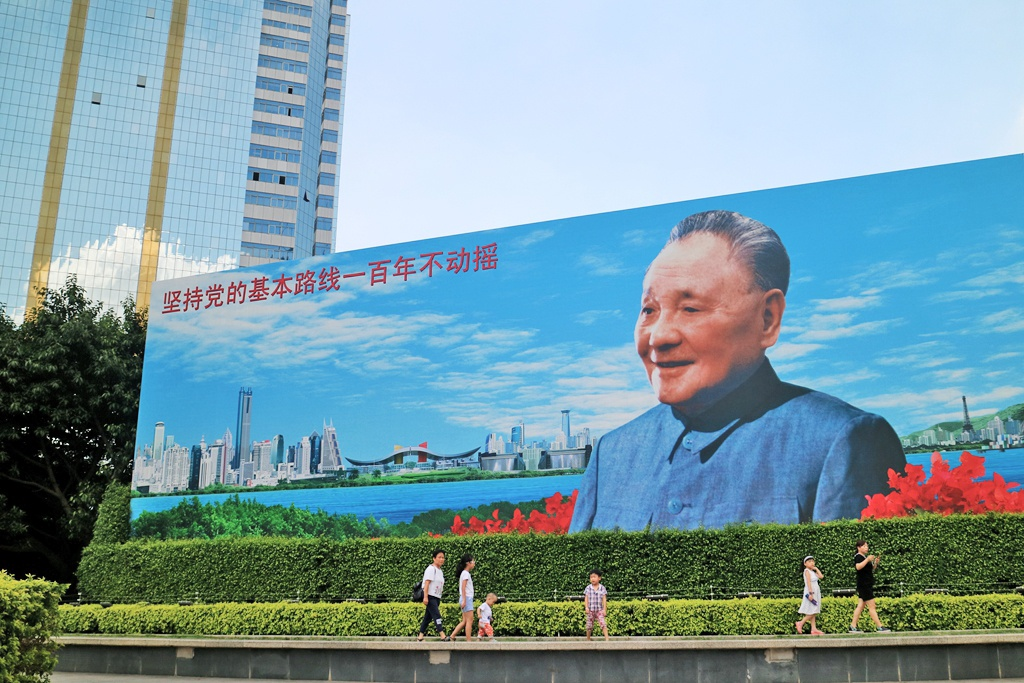 What was the role played by Deng Xiaoping in China's