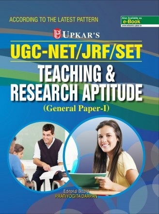 It Is The Best Book For UGC NET Paper 1 Preparation
