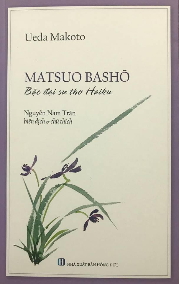 Basho Poems 1
