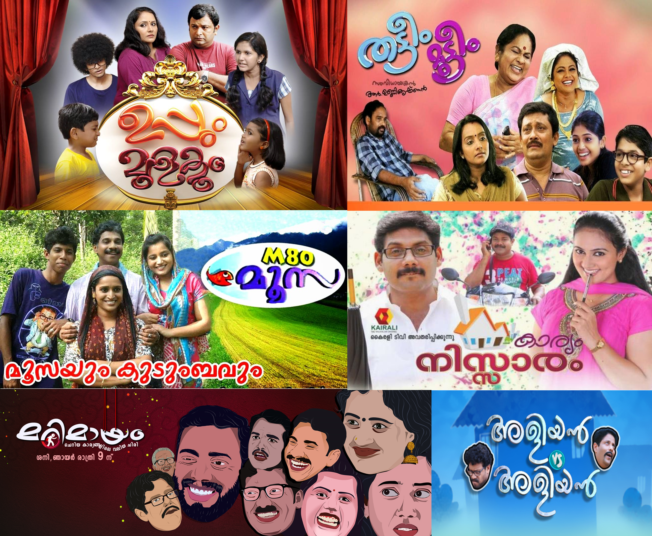 Why did the Malayalam TV serials became worse in the past 10