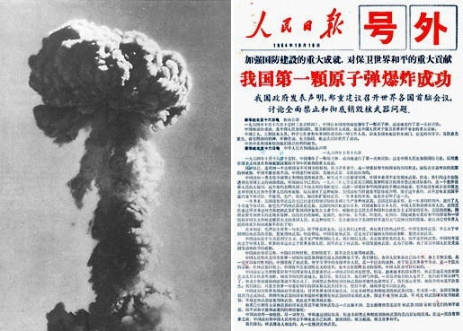 should india go ahead with nuclear tests Yes, it would keep pakistan in line yes, india should go ahead with nuclear testing, because pakistan would be better behaved if they knew that.