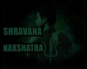 What is Shravan Nakshatra? - Quora