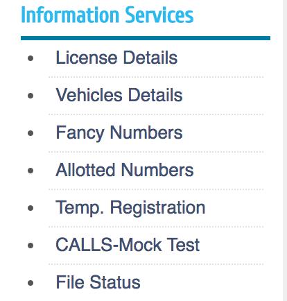 Kerala Motor Vehicle Department Website From The Bank Transfering Data Sbi Login Bank Redirection