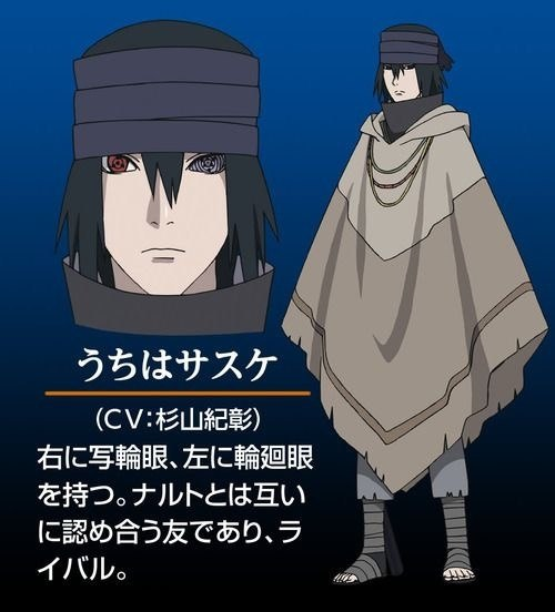 about how long was sasuke uchihas hair in inches in the