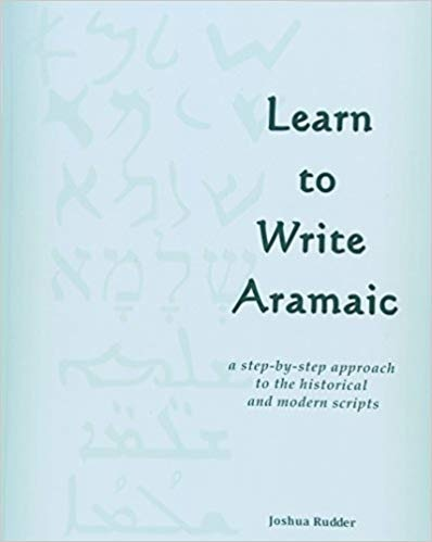 Are there any books to learn Aramaic? - Quora