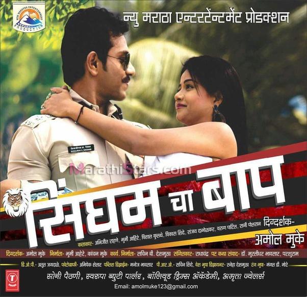 Seven Days Marathi Movie Free Download Utorrent