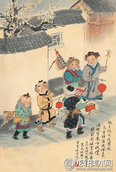 What Did Children Wear In Ancient China Quora