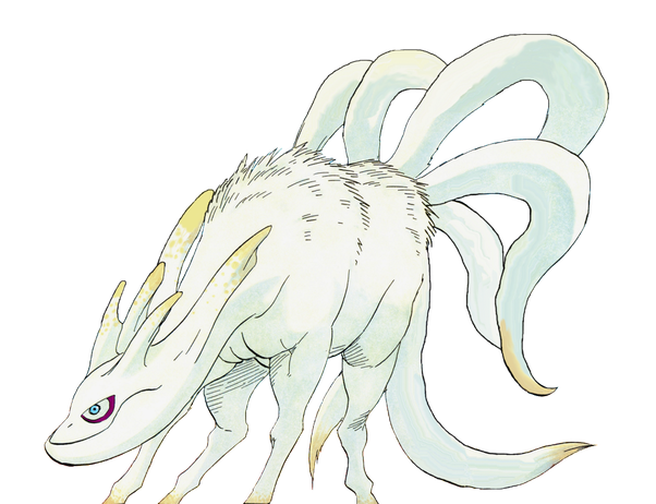 what are the tailed beast names quora