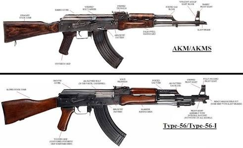 What is the difference between the AK-56 rifle and the AK-47 rifle
