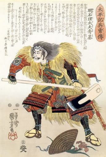 Did Samurai Have Any Weapons Dedicated For Armour Piercing