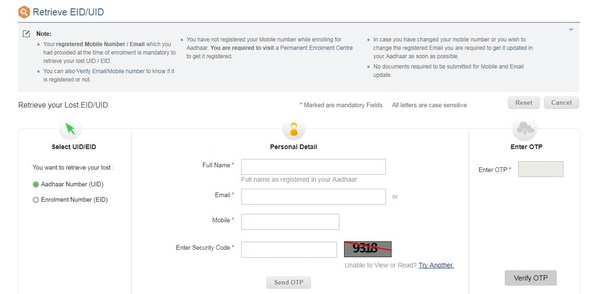 how to find my aadhar number  quora