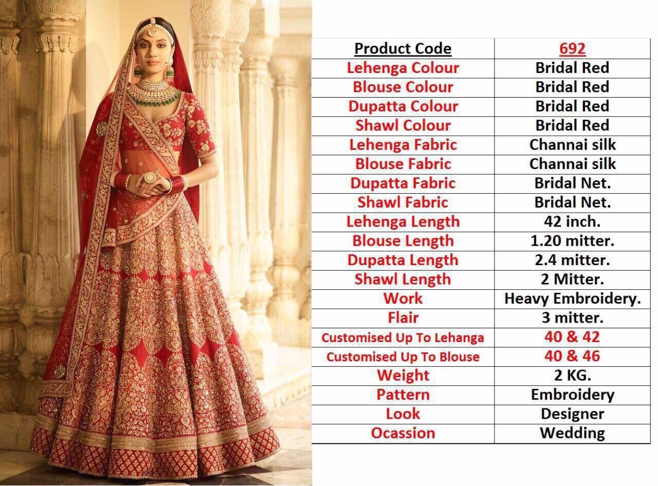 1dd666e10 'Feather Touch Fashion' We are Supplier of all kind of Lehenga, saree, dress,  Bollywood replica and kurties at wholesale rates.