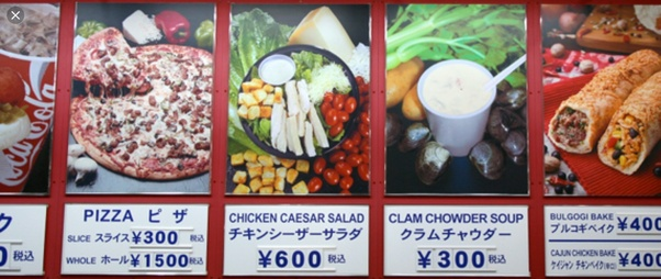 What food items can you buy at a Costco food court only