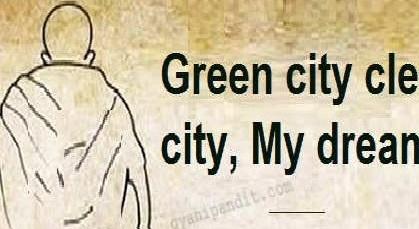 What Is The Slogan Of Swachh Bharat Abhiyan Quora