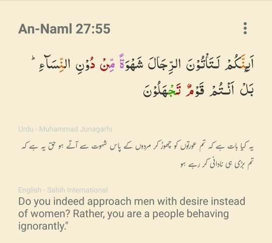 Gods words on homosexuality