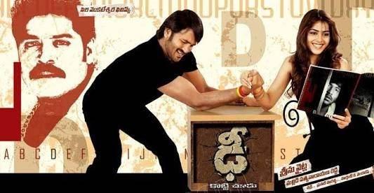 hindi dubbed movies of ram manchu vishnu - sabse badi hera pheri poster