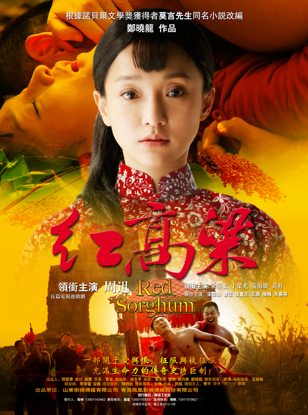 What are some recommendations for chinese tv movies for Big fish and begonia english sub