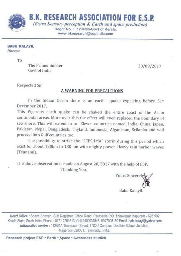 open letter to president of india
