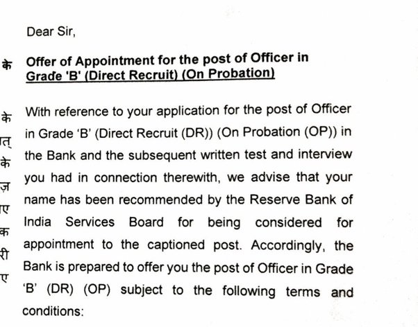 What Is A Sample Photo Of An Offer Letter Of An Rbi Grade B Officer