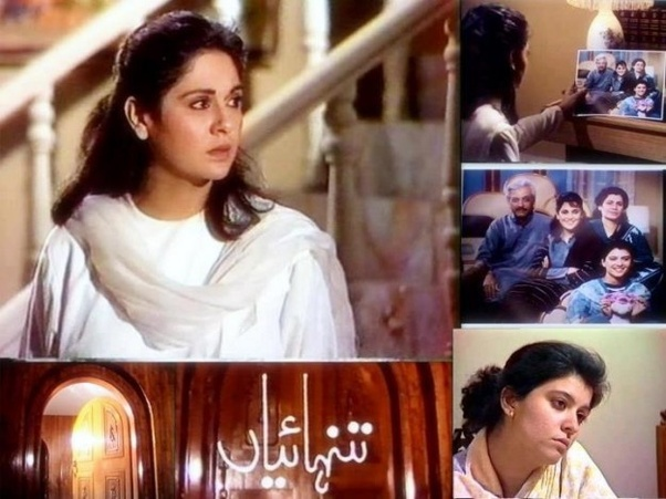 What were the best Pakistani dramas of 70s,80s and 90s? - Quora