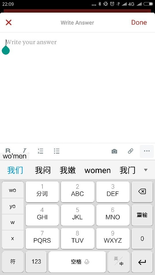 How To Write Chinese Symbols On A Qwerty Keyboard Quora