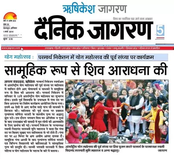 Dainik Bhaskar  Indian Newspaper in Hindi Language