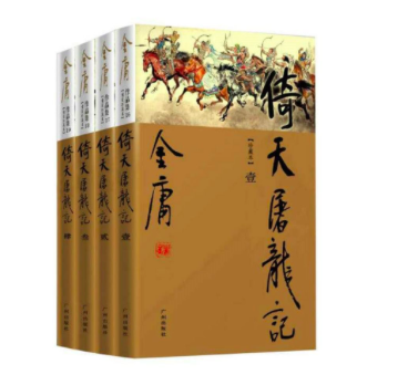 What is 'wuxia' (武侠)? - Quora