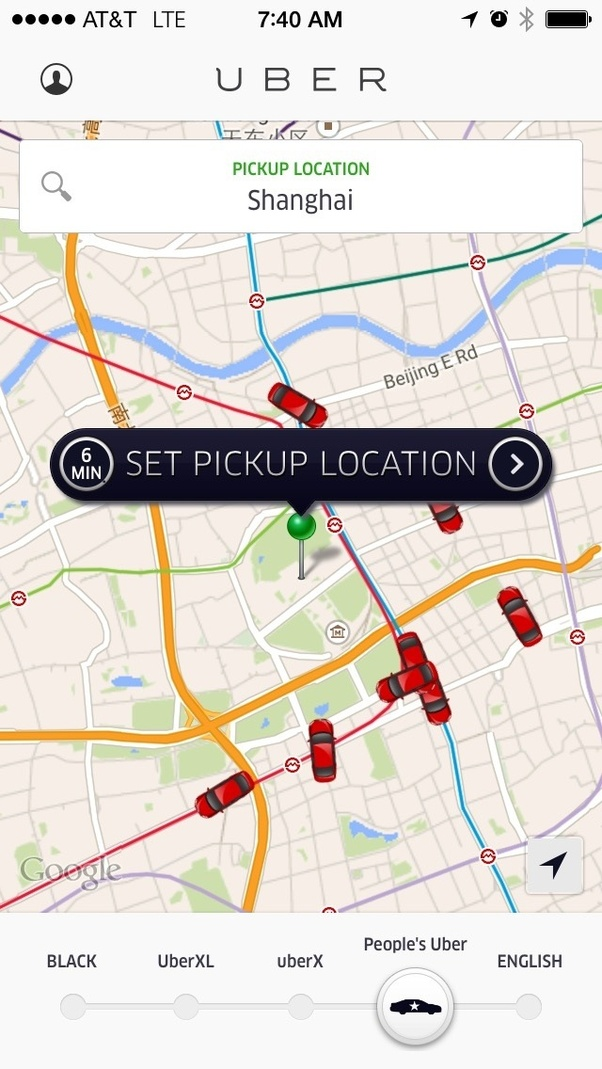 See Car Seat Ubers In Chicago Uber Rush Deliveries NYC Eats Spain Red Peoples Cars China Etc