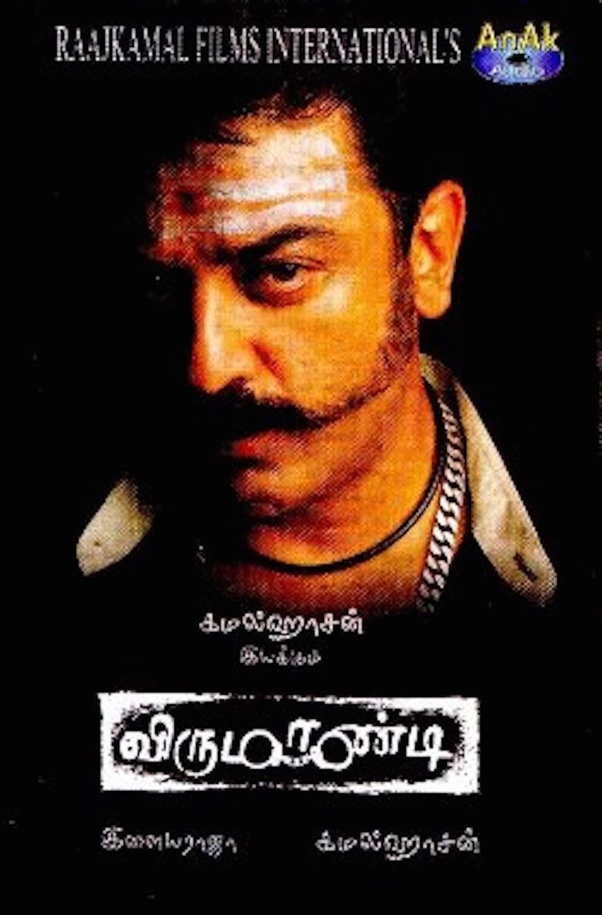 what is the all time best tamil movie you have ever seen