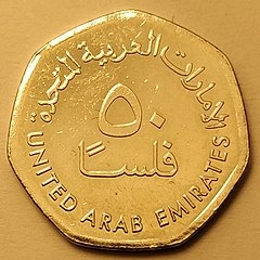 I have 50 Dirhams coin with me  I need to convert it into