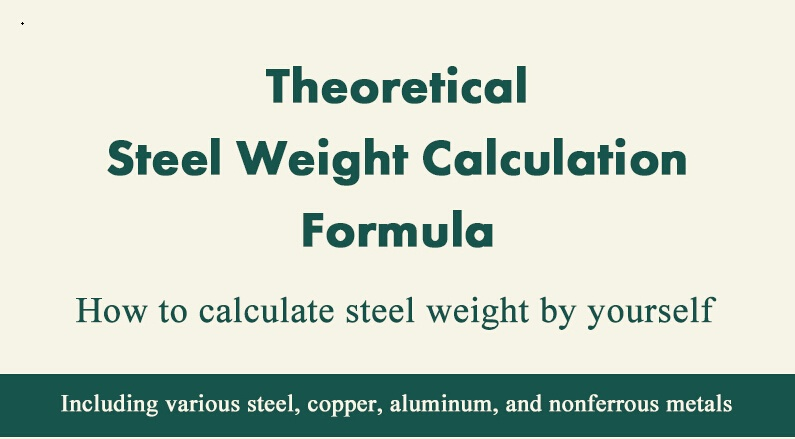 How to calculate the weight of a mild steel bar from its length - Quora