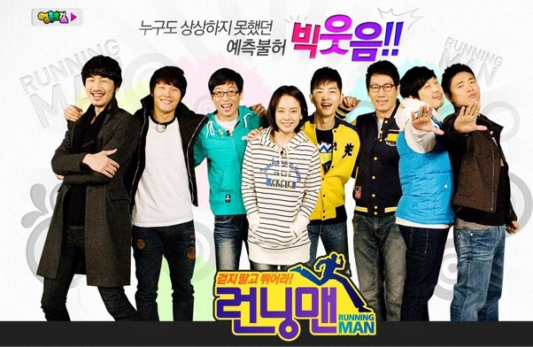 What Running Man episodes should I watch? - Quora