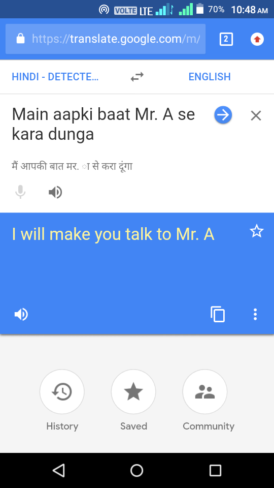 How will you translate this hindi sentence into English