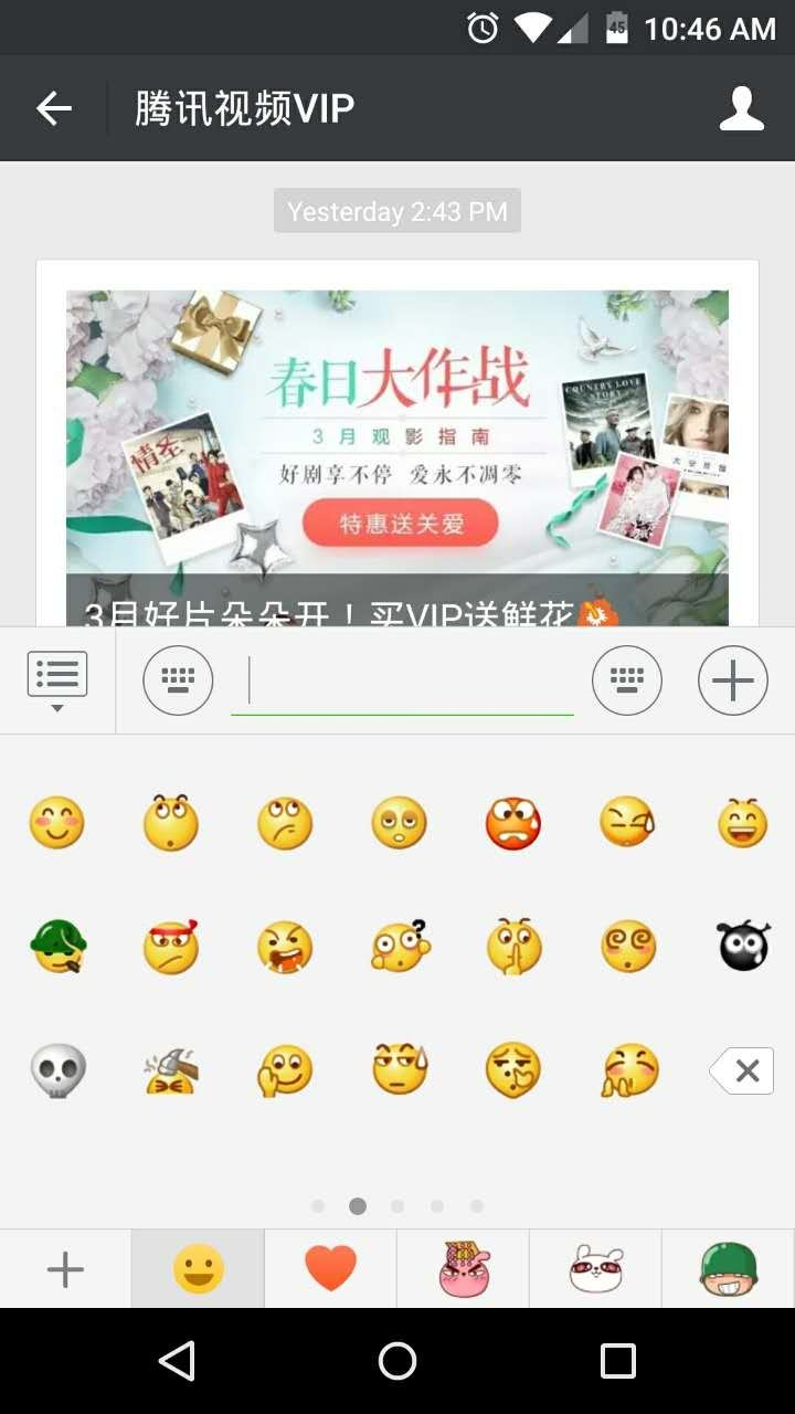Here,you can find all stickers,you can upload your stickers