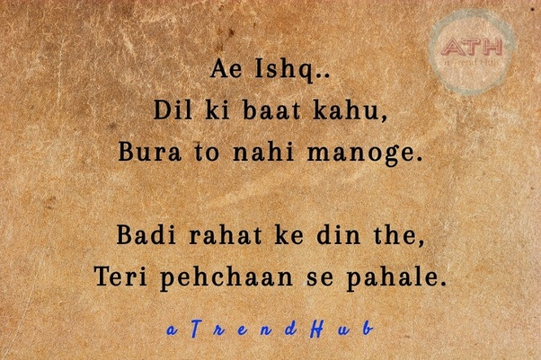 What are some of the most beautiful poems by Gulzar saab