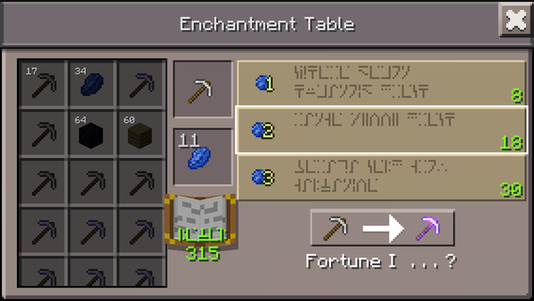 How to enchant in minecraft pe quora here is the interface of the enchantment table publicscrutiny Images