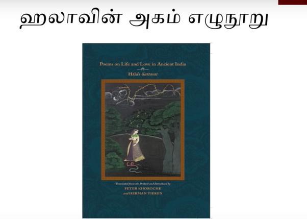Are Tamils too proud? - Quora