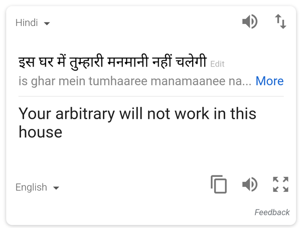 Might meaning in hindi sentence