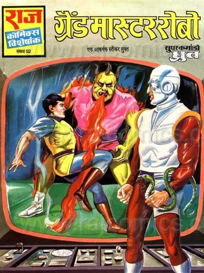 Raj Comics Free Download Pdf In Hindi Dhruv idea gallery