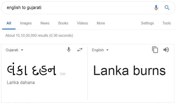 Which font is used by Google Translate for Gujarati? - Quora