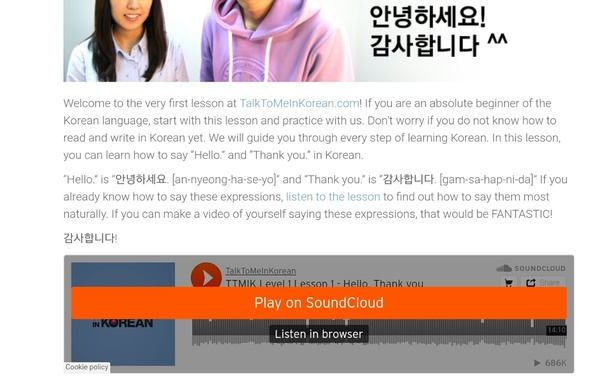how to learn to read write and speak korean online quora