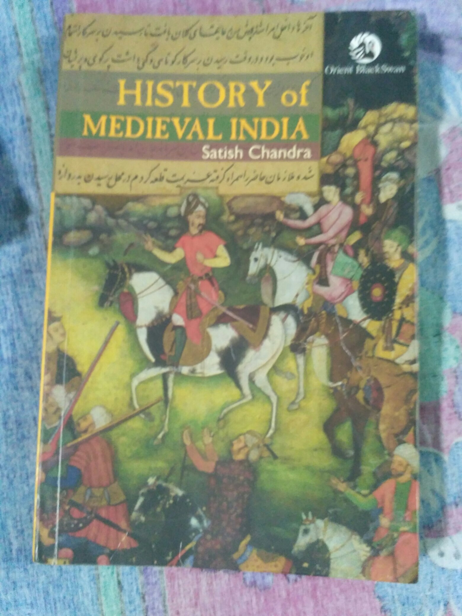 Is Tamil Nadu board's class 11 history book is sufficient
