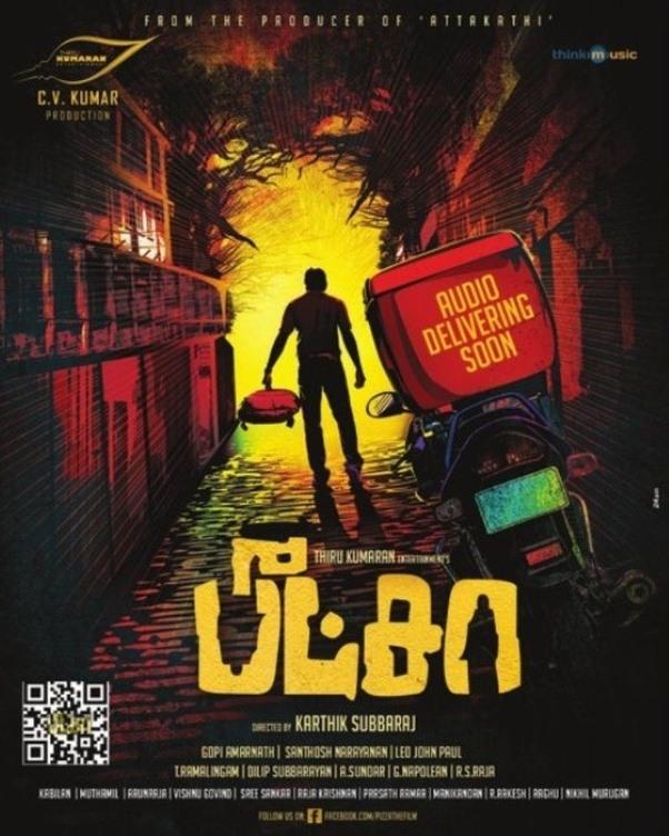 Yaavarum nalam tamil movie watch