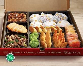 Hoka Hoka Bento Delivery Service