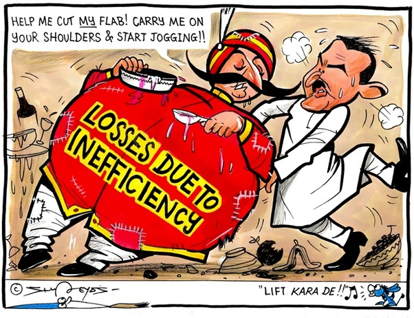 Air India's Daily Losses Are Around 20Crore Rupees