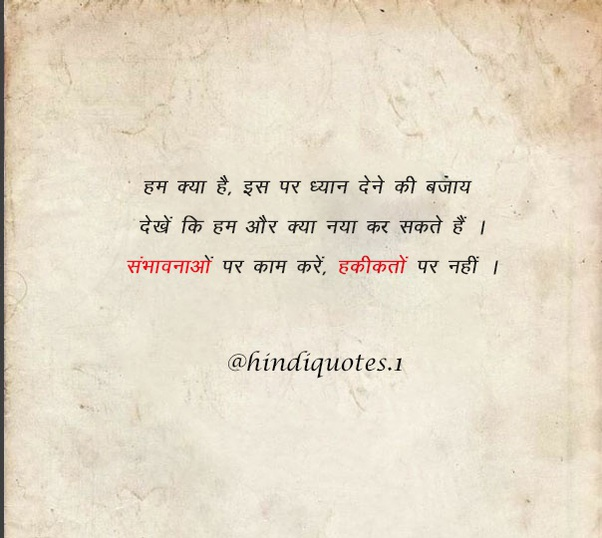 Which are the best Hindi poetry accounts on Instagram? - Quora
